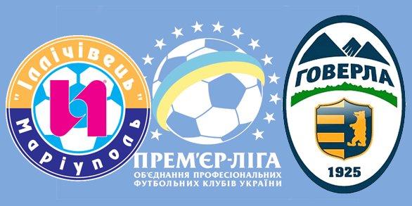 Чемпионат Украины по футболу 2012/2013 D23d0442e73b