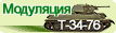 МИГ-23 МЛД Трумпетер 1/32 84196c59c1bf