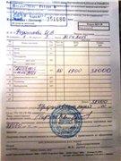 Марише Федотовой нужна Ваша помощь, 6 лет-ДЦП. - Страница 18 A5cacdb65fadt