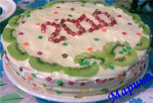Песочный торт на сковороде с заварным кремом 15d78ad5c7f3