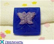 Украиночкины хвастушки - Страница 3 552a7b49513dt