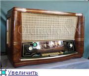 Радиоприемник Фестиваль. E63760192382t