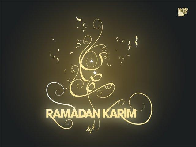 Рамадан Карим - с наступлением священного месяца Рамадана A24d4f563caa