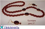 Творческая мастерская Kassiopea - Страница 7 D7d34f988d07t