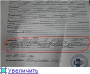 Отчет по Стефании D1891bcc99a7t
