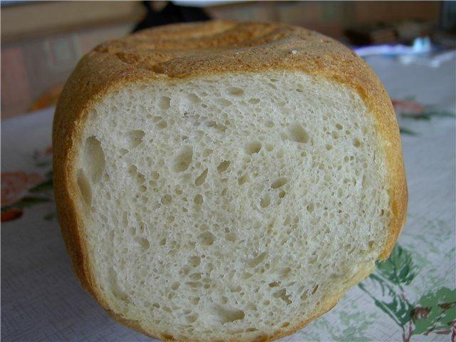 Гильдия хлебопекарей - 2 - Страница 21 B58c93e7a03a