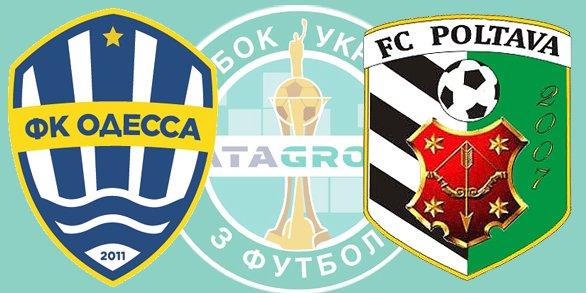 Чемпионат Украины по футболу 2012/2013 28ed19b2f29a