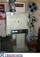 Кинопроекционные аппараты. Ad7683ae1751t