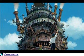 Ходячий замок / Движущийся замок Хаула / Howl's Moving Castle / Howl no Ugoku Shiro / ハウルの動く城 (2004 г. Полнометражный) - Страница 2 442c3262d8cct