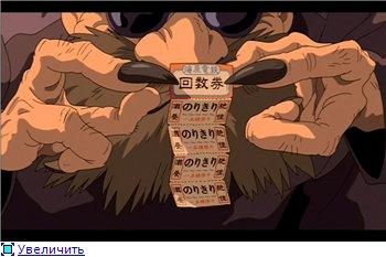 Унесенные призраками / Spirited Away / Sen to Chihiro no kamikakushi (2001 г. полнометражный) 6c3f1b8d1862t