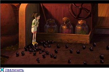 Унесенные призраками / Spirited Away / Sen to Chihiro no kamikakushi (2001 г. полнометражный) 6cac1fc0333bt