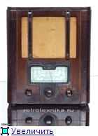 Радиоприемник МС-539. B045d2348e05t