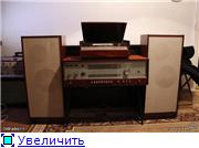 Радиола Эстония Стерео. 5ac6aaf193f3t