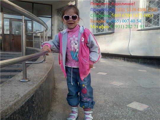 Каролина Фомичева, 7 лет, легкая форма ДЦП 1ac03487ba52
