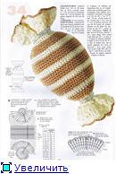 Пасха. Украшаем яйца - Страница 2 Aeafc0894dcft