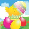 Поздравления  с праздниками! A1a286844117