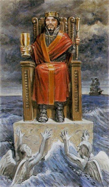 Король кубков 1d34dd70c844