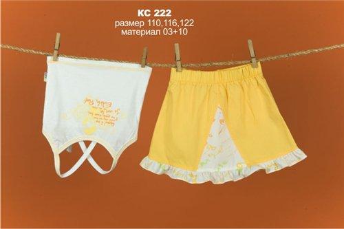 Л*Е*Т*О 2010 - Детская одежда от 0 до 7лет ТМ Бемби 1f3b7996d745