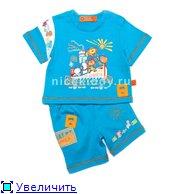 Модели детской одежды из трикотажа F5975f28b439t