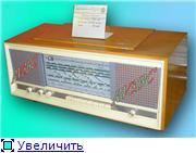 Муромский завод РИП. 9e3b2722b466t