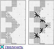 Хардангер: урок 3 15649471099dt