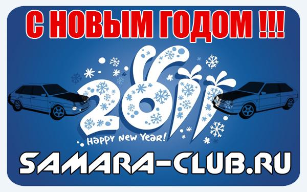 Club Samara de Rusia B46f0b2a7e22