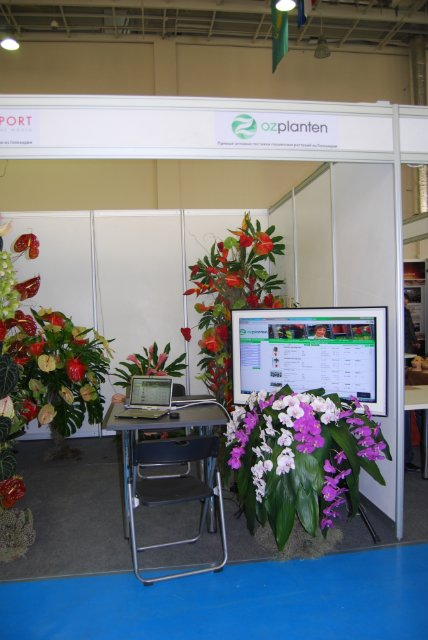 Международная выставка цветов AstanaFlorExpo - 2011 2a123bcde1bd