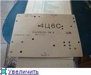Стрелочные измерительные приборы - многофункциональные. 680ae8517ccct