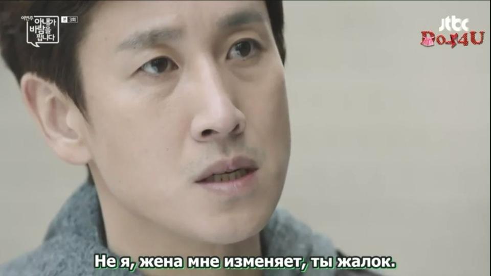 Сериалы корейские - 14 - Страница 18 394c18941b68