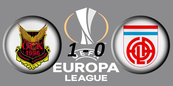 Лига Европы УЕФА 2017/2018 7ae1674dd778