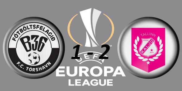 Лига Европы УЕФА 2017/2018 42acbd5d667c