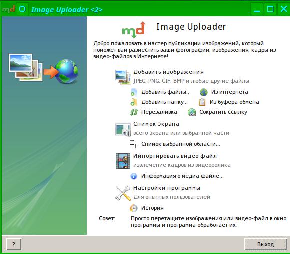 Небольшая часть программ которые работают и в Windows и в Linux 0b6e737d09c8