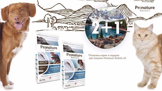 Интернет-магазин зоотоваров Счастливый Питомец 4747fac084ba