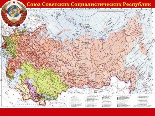 Ностальгия по Советскому Союзу!!! - Страница 2 92e4da29ba71