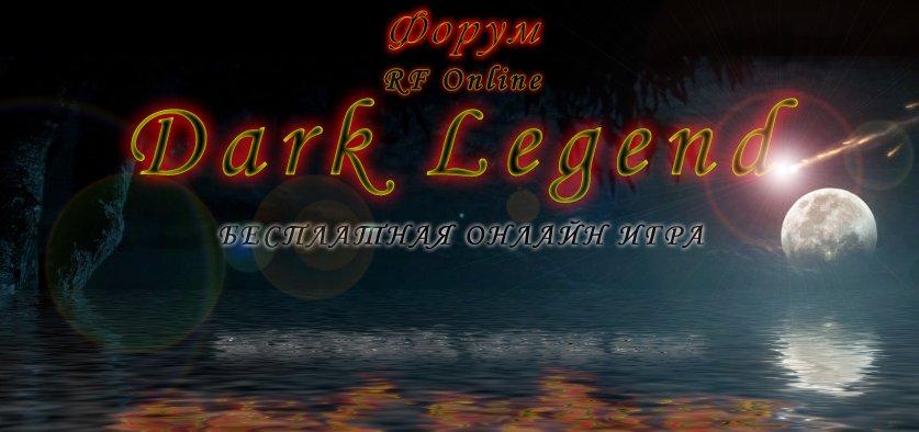 Dark Legend 27ecacccb9eb