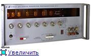 """Вольтметры серии """"В1-хх"""". 82a79e02bcd0t"""