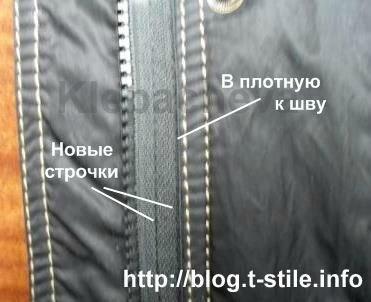Как заменить молнию на куртке, не распарывая отделочных строчек! C84982a53ea2