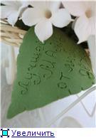 Цветы ручной работы из полимерной глины - Страница 3 E2f8e17edb51t