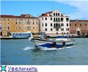 Венеция. Италия B4b66b484989t