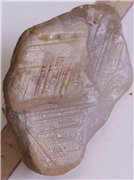 Артефакты и исторические памятники - Страница 6 Fcc66371a08ft