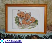 Машулькины хвастики Fbbd08319953t