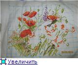 Совместные процесс - Цветочная поляна - Страница 2 4a3fbf190b94t