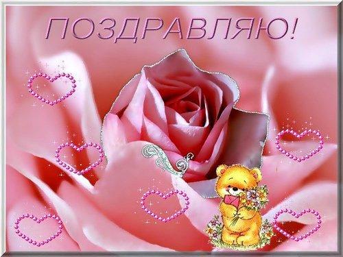 Дні народження наших форумчанок - Страница 2 60e4b9f98d05