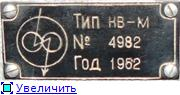 """Радиоприемники серии """"КВ"""". 7abae2736c90t"""