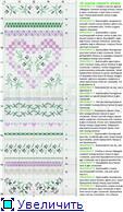 Хардангер: Урок 1 46321a843bc2t