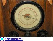 Государственный Политехнический музей. 15a8c9139526t