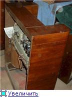 Philco; Radio & Television Corp.  E1f51bfe1eaet