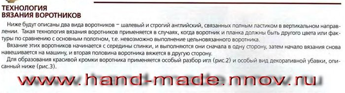 Мастер-классы по вязанию на машине - Страница 1 E31a5888d750