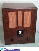 Радиоприемник СИ-235. Ecba6d5d5359t