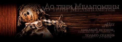 Реклама Игр - Страница 8 1dd63a1f8f3e